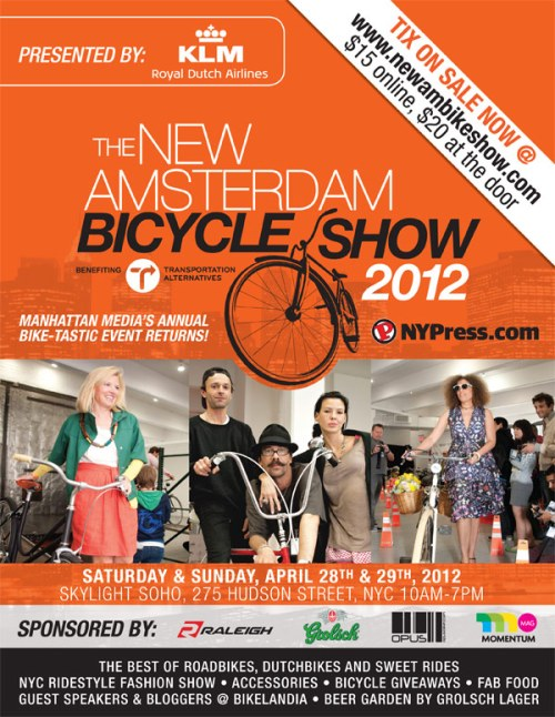New Amsterdam Bicycle Show 2012